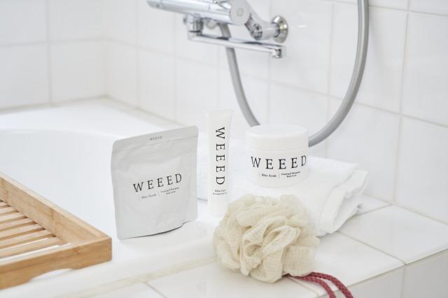 WEEEDブリスジェルをお得に購入するなら公式サイト!